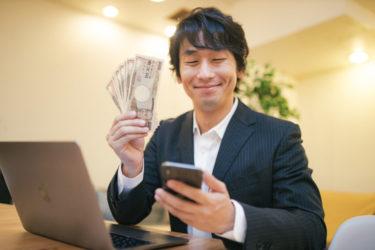 今購入するべき仮想通貨! 価格が安い草コイン3選! 1