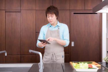 料理男子が最近の流行り?