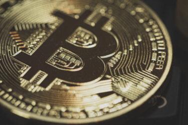2月13日 仮想通貨情報 ネムのスナップショット延期!